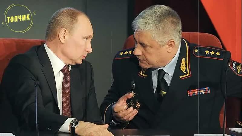 ♐Зятя Путина избили в Москве. Мгновенная карма♐