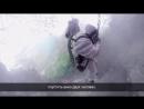 Последний собиратель мёда Непал National Geographic перевод русские субтитры