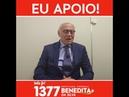 Eu Apoio Benedita 1377 Eduardo Suplicy