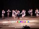 Ансамбль народного танцю Роси світанку