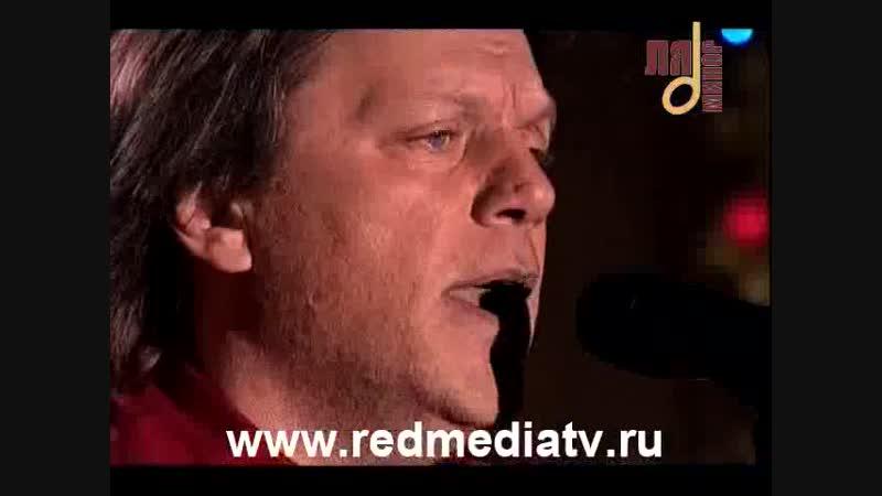Юрий Гарин - Мы не виделись сто лет, 02.01.2008