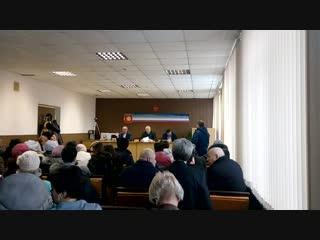 Заседание общественного совета с Ооо Мск- Нт.