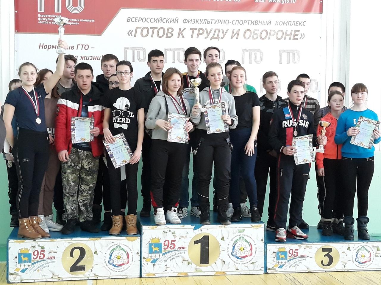 Аромашевские школьники  выявили сильнейших в ГТО!