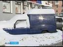 Ярославские общественники составляют карту забытых или брошенных машин