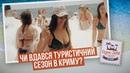 Общественники Коктебеля на Украинском тв.