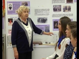 Ветераны-педагоги школы №4 рассказали ученикам о своём детстве, которое выпало на страшные годы войны