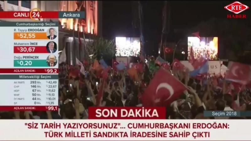 Başkan Recep Tayyip Erdoğan, 24 haziran zaferi balkon konuşması 24 haziran 2018