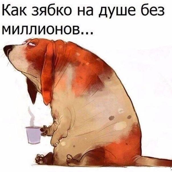 на душе тоскливо жизнь печаль и боль нет в продаже водки в двадцать два ноль ноль © Танюша Омерта
