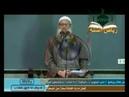 44نشر الحزبية من مخططات تشويه الإسلام وتدمي
