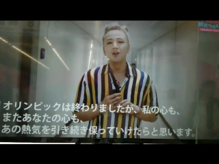 JKS' video message for visitors at the Korea Tourism Festival in Tokyo