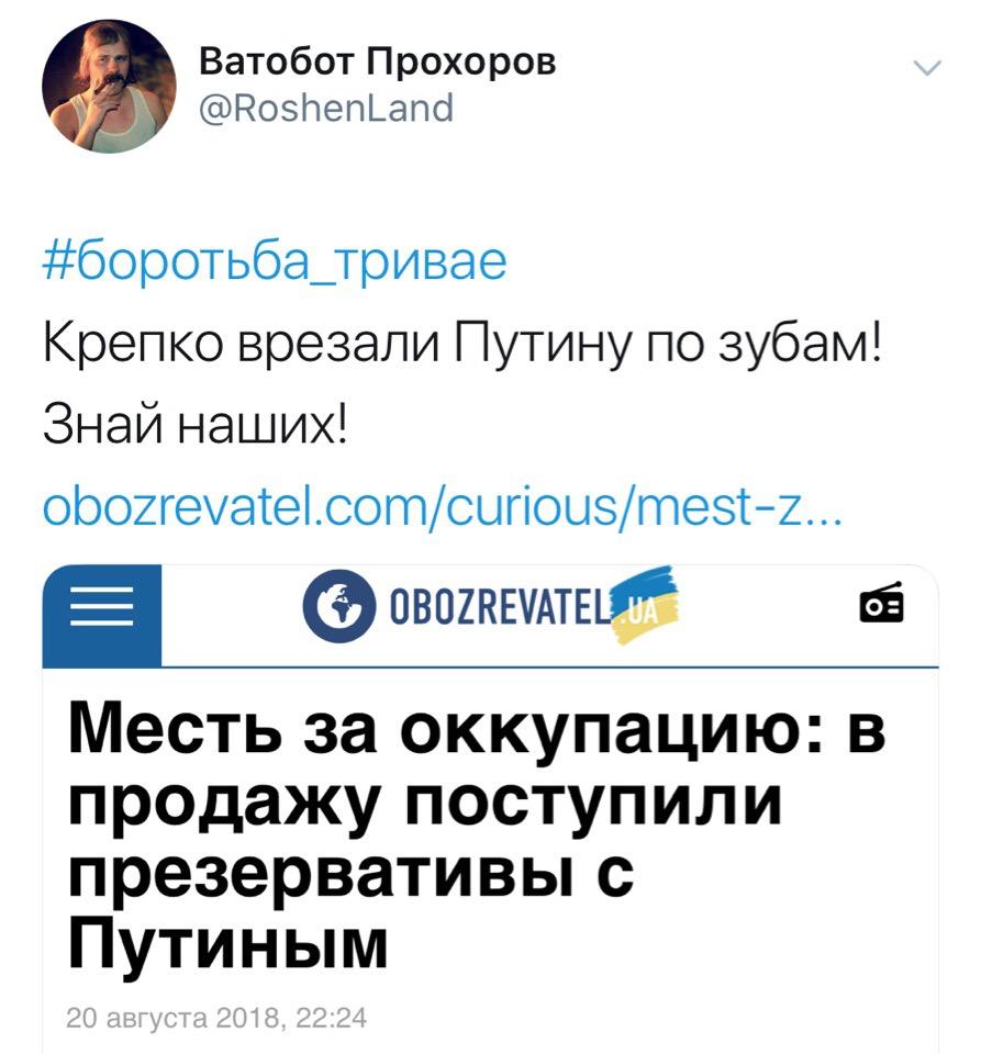 https://pp.userapi.com/c845123/v845123116/cea4a/l1J45vl78OQ.jpg