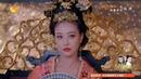 Императрица Китая, серия 11 из 82 MVO RedDiamond Studio
