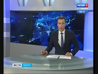 Подозреваемого в насилии над двумя девочками ищут в Иркутской области