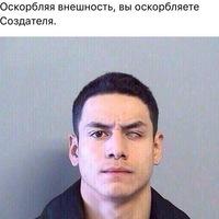 Анкета Арсен Садуев