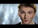 Паж или пятнадцатый год - А. Пушкин (Артем Лысков - в проекте Это Тебе телеканал