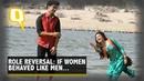 If Women Behaved Like Men During An Arranged Marriage Meeting Ft Rajkummar Rao Kriti Kharbanda