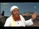 براهين الإيمان ومعجزاته ( 16 ) معركة الأحزاب - ا