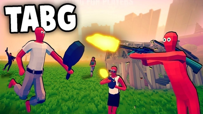 ИГРАЮ В TABG С ПАВЕРОМ И ЗЛЫМ (Totally Accurate Battlegrounds)
