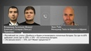 Новости на Россия 24 Телефонный разговор пранкеров и менеджера по разработкам компании Tesla Эвана Райса