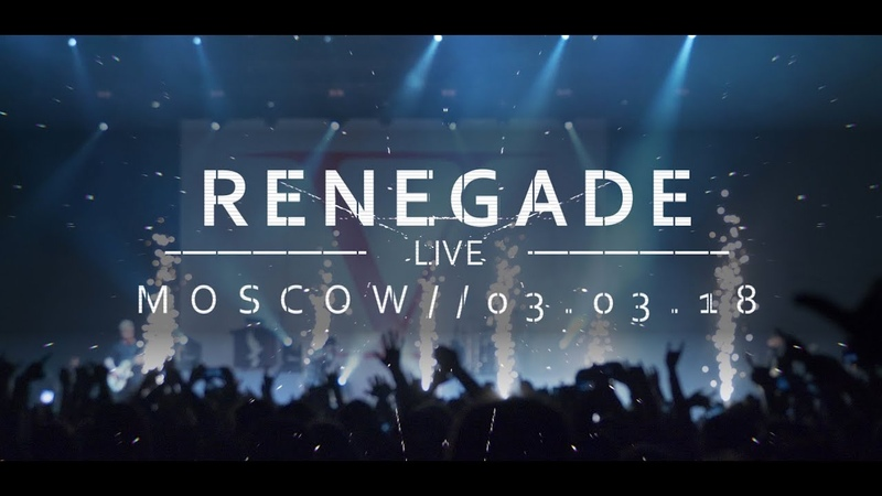 Hollywood Undead - Renegade Live from Moscow (Official Video)