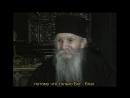 Старец Фаддей Витовницкий Каковы мысли твои такова и жизнь твоя