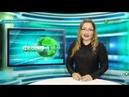 Усть-Каменогорск школа №5 юбилей 80 лет Репортаж с тв Атамекен2016 год