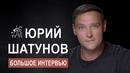 Юрий Шатунов фото #15