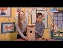 Детская передача Шонанпыл 18 04 2018