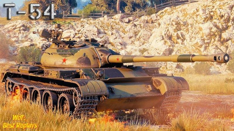 Т-54 : Таракан Тащит слив 1vs5 * 6400 урона 10 фрагов , Колобанов