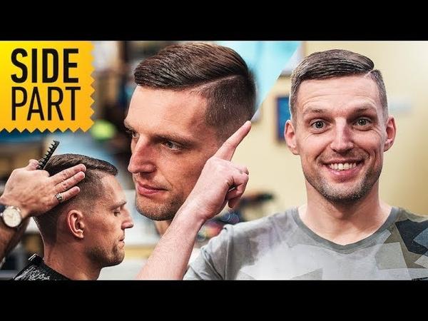 Мужская стрижка SIDE PART Сайд Парт Как говорить с парикмахером Мужские прически