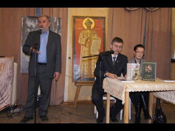 Вечер памяти генерала П.Н. Врангеля (16.04.2018)