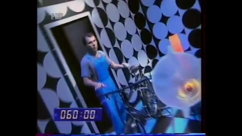 Довгань шоу (РТР, 1997)