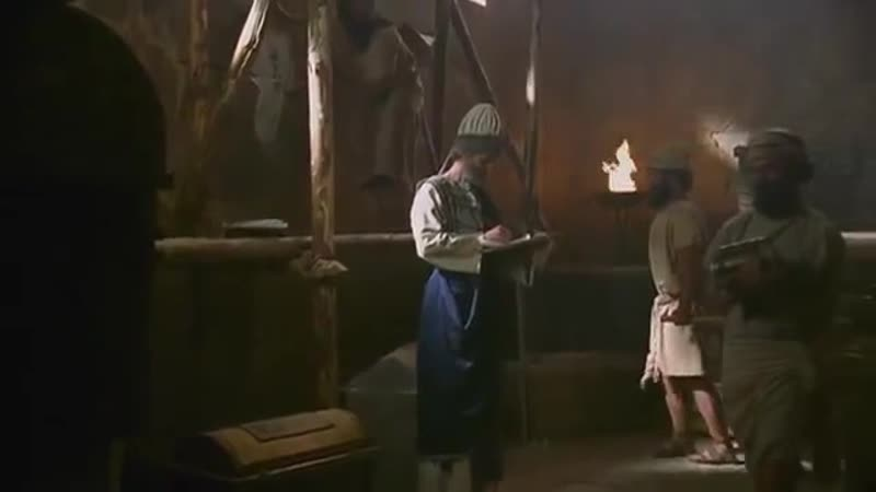 Иосия и книга закона