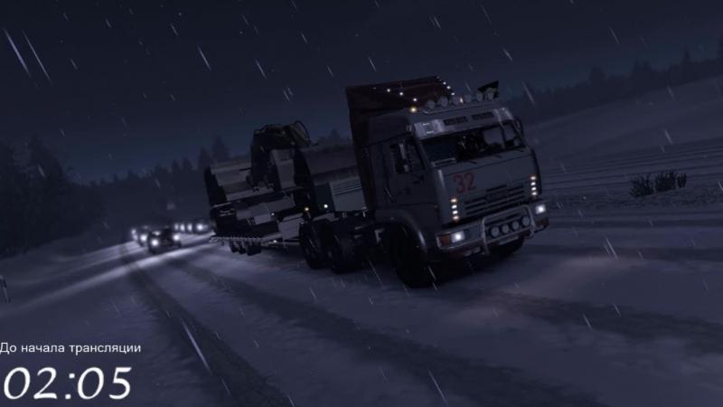ETS2 Карта RusMap 1 8 1 На Scania за новой машиной