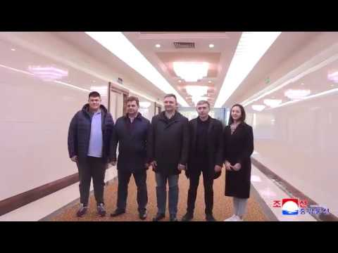 ЦТАК Прибытие делегации Федерального агентства по делам молодежи РФ RUSSIAN