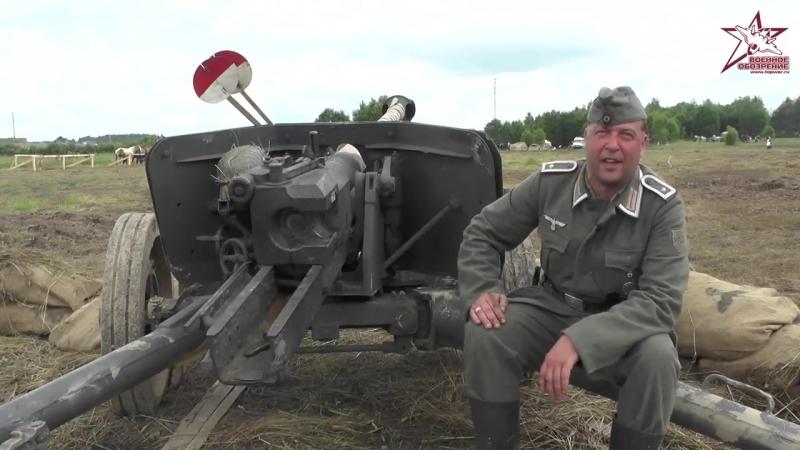 PAK-40 75mm - Рассказы об оружии