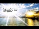 Video 81adfa7a433024e360447e4f157644b1