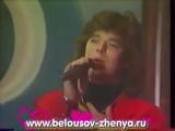 Женя Белоусов - Дуняша