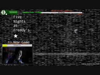 Five Nights at Freddy's STREAM. 6 ночь, я иду к тебе!