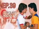 Жуан и Серхио 39 эпизод Скандал Марьяны