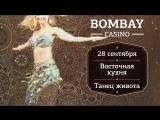 Восточная пятница в городе развлечений Бомбей