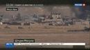 Новости на Россия 24 В битве за иракский Мосул погиб американский военный