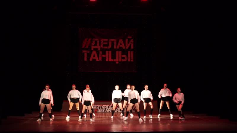 Outbreak|Jazz-Funk Crew Adults|ДЕЛАЙТАНЦЫ