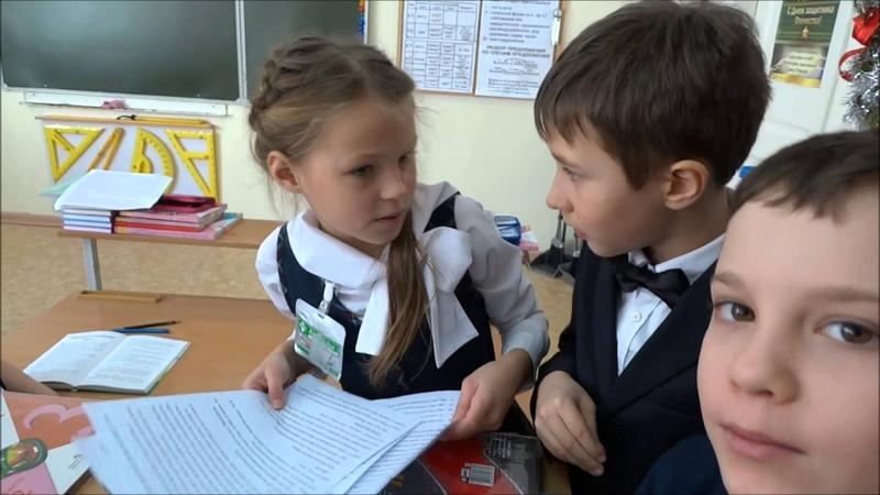 Школа 21 3 Г Урок внеклассного чтения
