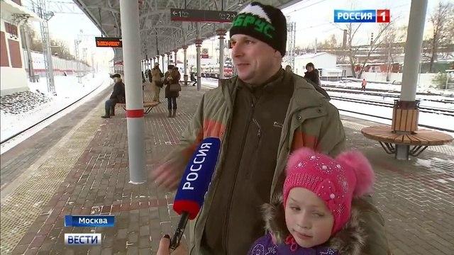 Вести-Москва • Станция МЦК Коптево приняла первых пассажиров