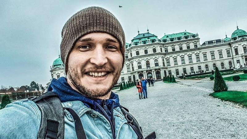 Что посмотреть в Вене когда есть только 24 часа Австрия