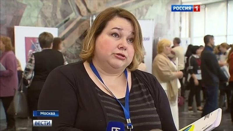 Вести-Москва • Чтобы было меньше сирот: московские приемные семьи собрались на форум