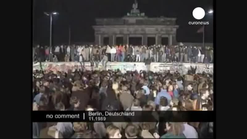 Падение Берлинской стены.mp4