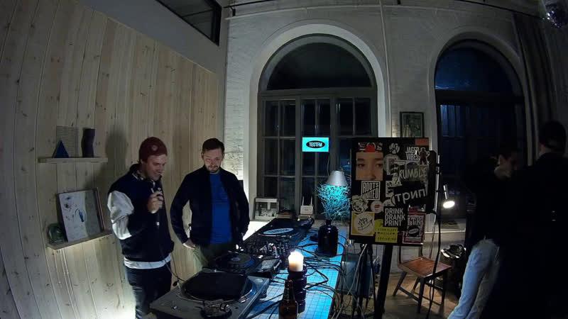 Spiritual Jazz Metal w/ Pavel Vaulin, Letko