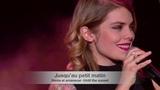 Oh mon amour - Marc Lavoine &amp Coeur de Pirate
